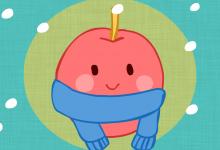 りんごのひとりごと